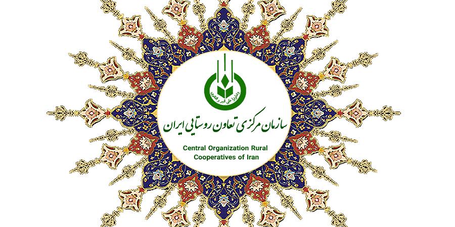 شرکت تعاونی روستایی مهران شرکتی فعال در بخش کشاورزی استان ایلام