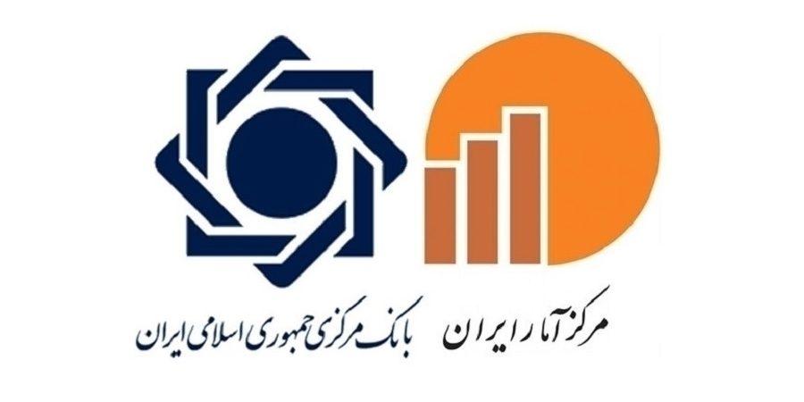 تعارض میان آمارهای بانک مرکزی و مرکز آمار مسئله نظام آماری کشور