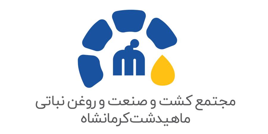 مدیر زراعت کشت و صنعت روغن نباتی ماهیدشت کرمانشاه:کشت سویا و گلرنگ در کرمانشاه احیا میشود
