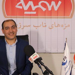 گفتگوی اختصاصی اگروفودنیوز با مهندس محمد عبدالهی ، رئیس هیئت مدیره گروه فرآورده های غذایی سمیه